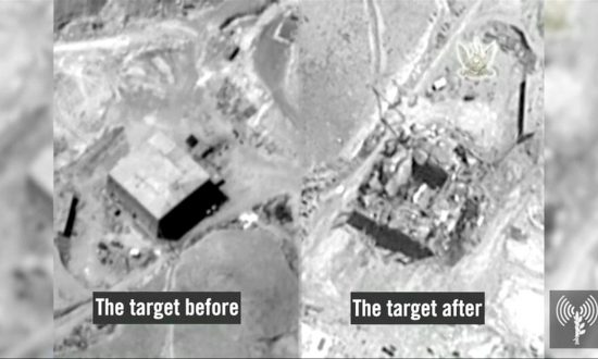 Israel Unveils It Bombed Suspected Syrian Nuclear Reactor in 2007