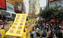 Hong Kong Celebrates 300 Million Withdrawals From the Chinese Communist Party
