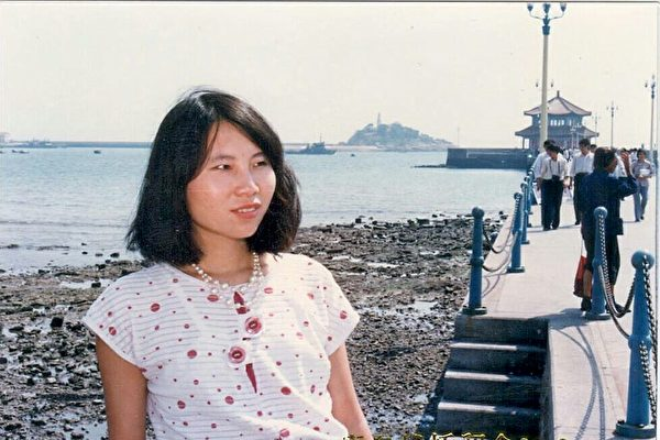 Sun Qian, a Falun Dafa adherentwho has been illegally detained in China, in an undated photo.