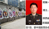 Vice Superintendent of Chinese Military Hospital Commits Suicide While under Investigation