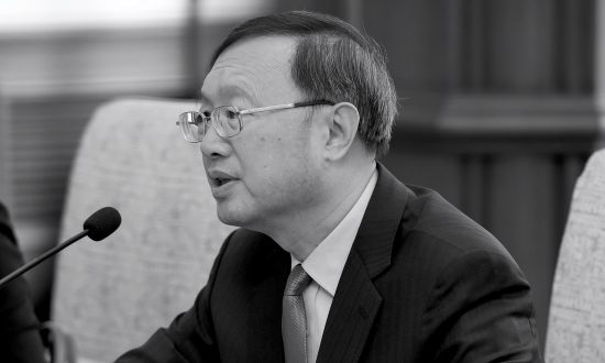 Top Chinese Diplomat Misses Major Appointment, a Hint of Xi Jinping Winning Score Against Rival Faction