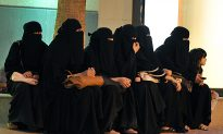US Religious Freedom Body Urges Saudi to Prioritize Textbook Reform