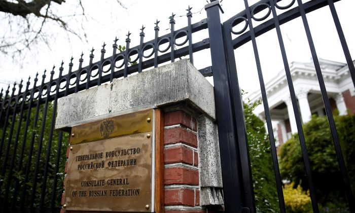 A sign at the gated entrance of the Consulate General of the Russian Federation in Seattle, Washington, U.S., March 26, 2018.  (Reuters/Lindsey Wasson/File Photo)