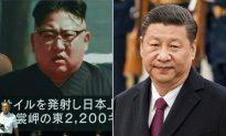 China Says North Korea's Kim Pledged Commitment to Denuclearization
