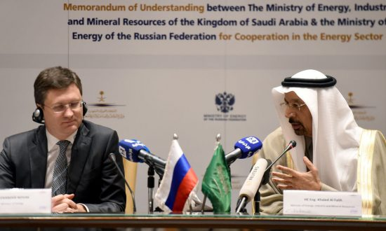 OPEC, Russia Consider 10-20 Year Oil Alliance, Says Saudi Crown Prince