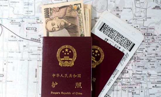 Beijing Neighborhood Orders Residents Who Lived Abroad to Register with Communist Authorities