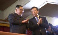 Kim Jong Un Watches S.Korean K-pop Stars Perform in Pyongyang