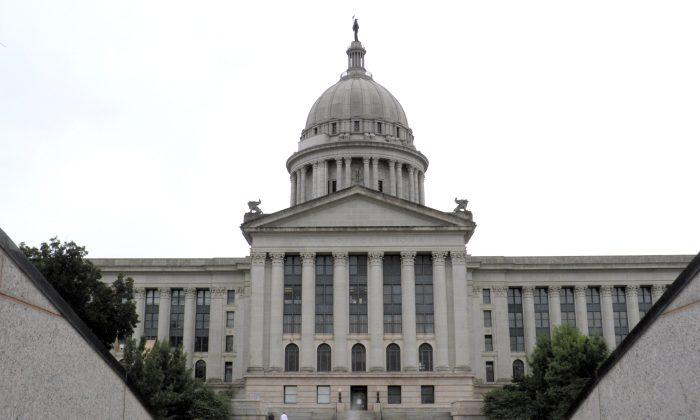 オクラホマ州の州議会の求人