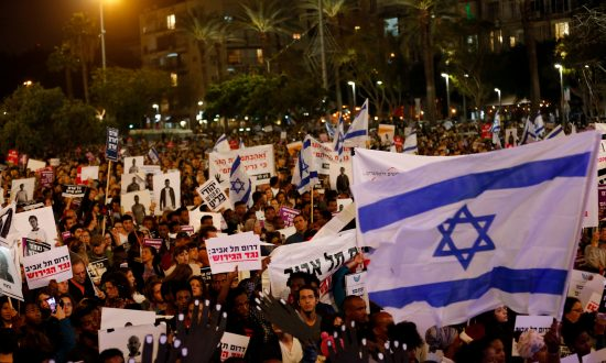 Israel Suspends New Relocation Deal for African Migrants