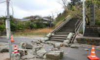 Shallow Quakes Shake Parts of Western Japan, More Tremors Expected
