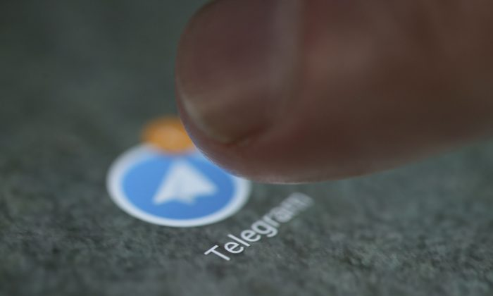 The Telegram app logo is seen on a smartphone in this picture illustration taken Sept. 15, 2017. (Reuters/Dado Ruvic/Illustration/File Photo)