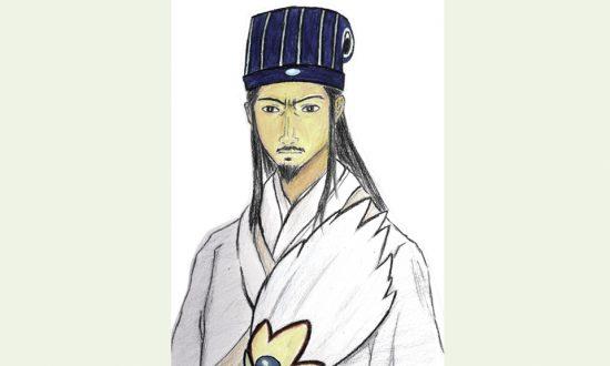 The Legend of Zhuge Liang Seeking a Wife