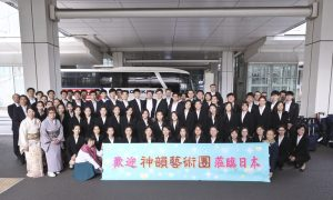 The Shen Yun International Company Lands in Japan