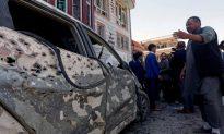 Terrorist Attack in Kabul: 57 Dead, More Casualties