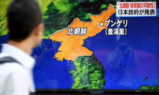 Chinese Scientists Confirm NK Nuclear Testing Site Collapse