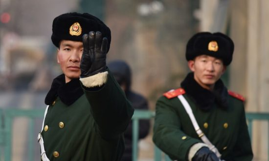 The US Challenge to the Chinese Regime's Competitiveness and Corruption