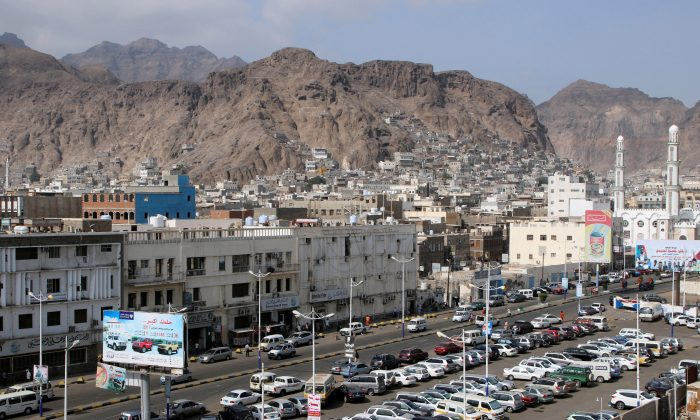 A general view of the southern port city of Aden, Yemen, on Jan. 22, 2018. (Reuters/Fawaz Salman/File Photo)