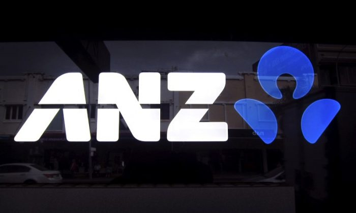 The logo of Australia and New Zealand Banking Group Ltd (ANZ) is pictured on a local branch in Sydney in this April 30, 2014 file photo. (Reuters/David Gray/File Photo)