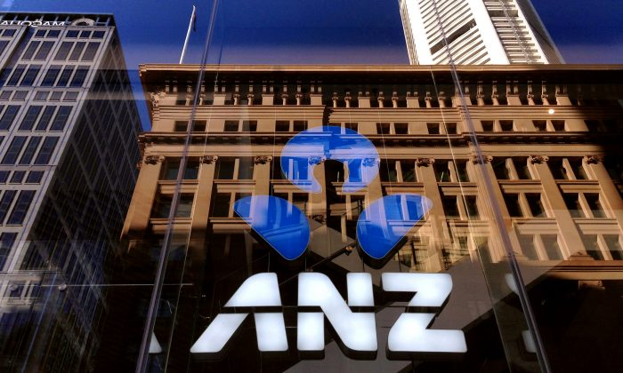 The logo of the ANZ Banking Group is displayed in the window of a newly opened branch in central Sydney, Australia, April 30, 2016.  (Reuters/David Gray/FIle Photo)