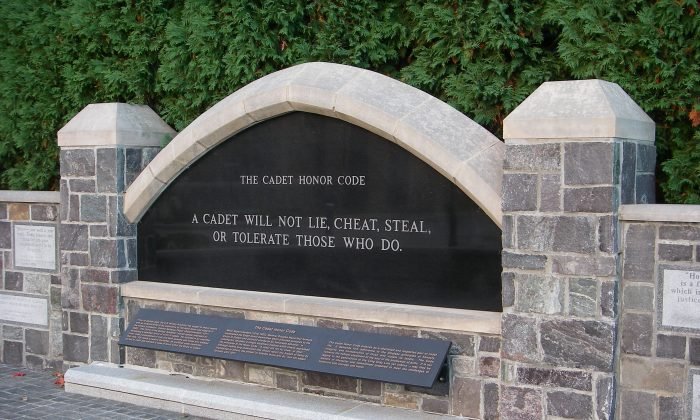 The Cadet Honor Code memorial at the United States Military Academy, West Point, NY, Jan. 1, 2006. (Vincent J. Bove)