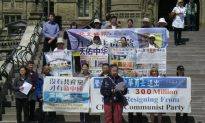 300 Million Withdrawals from Chinese Communist Party: Historic Milestone Marked in Ottawa