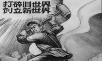 Communism, China, and the 'Quit the Party' Movement