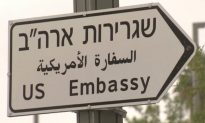'US Embassy' Road Signs Go up in Jerusalem