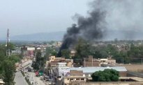 Civilians Killed in Attack on Government Building in Eastern Afghan City, Gun Battle Underway