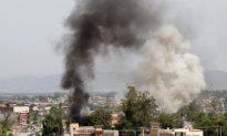Terrorist Attack Hits Government Building: 9 Dead, More Casualties