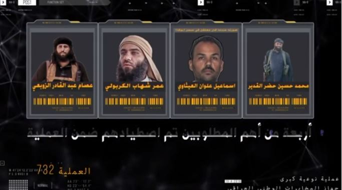 Four of ISIS most wanted; Essam Abdul Qader Al-Zawbai, Omar Shihab Al-Karbouli, Ismail Alwan Al-Eithawi, Mohamed Hussein Al-Gadeer, caught by Iraqi and U.S. coalition forces. (Reuters TV)