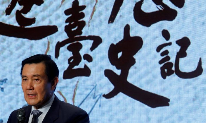 Former Taiwan President Ma Ying-jeou attends an event in Taipei, Taiwan May 15, 2018. (REUTERS/Tyrone Siu)