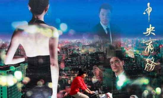 China Has the World's Highest Rates of Infidelity