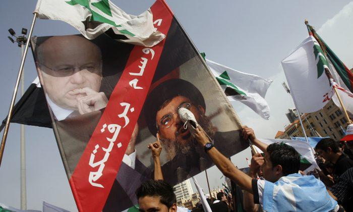 UAE imposes sanctions on senior Hezbollah leadership