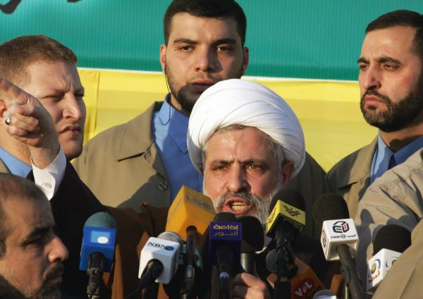 US Sanctions Target 'Hezbollah' Chief, Deputy, Other Officials and Entities