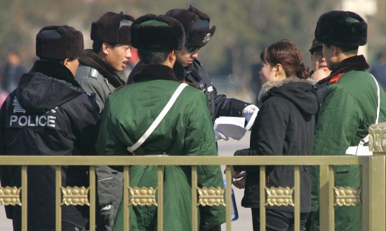 Leaked Audio of Chinese Officials Meeting Proves Systematic Harassment of Petitioners