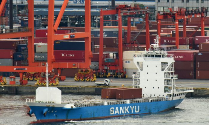A container wharf is seen in the Tokyo port  of Japan on August 17, 2017. (Kazuhiro Nogi/AFP/Getty Images)