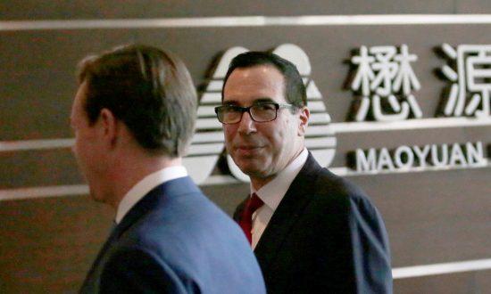 US, China Putting Trade War on Hold, Treasury's Mnuchin Says