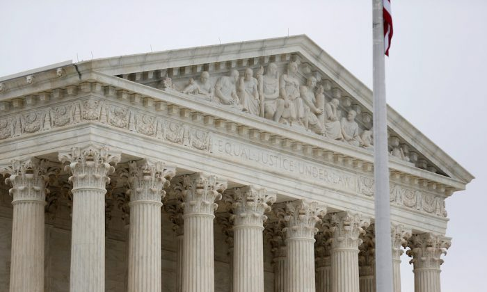 The U.S. Supreme Court building is pictured in Washington on  May 14, 2018. (REUTERS/Joshua Roberts/File Photo)