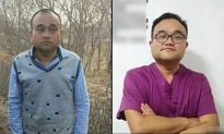 Chinese Doctor Becomes Mentally Unstable After Police Interrogation for 12 Hours