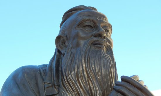 Confucius Institutes Under Review in NSW—Here Are The Concerns