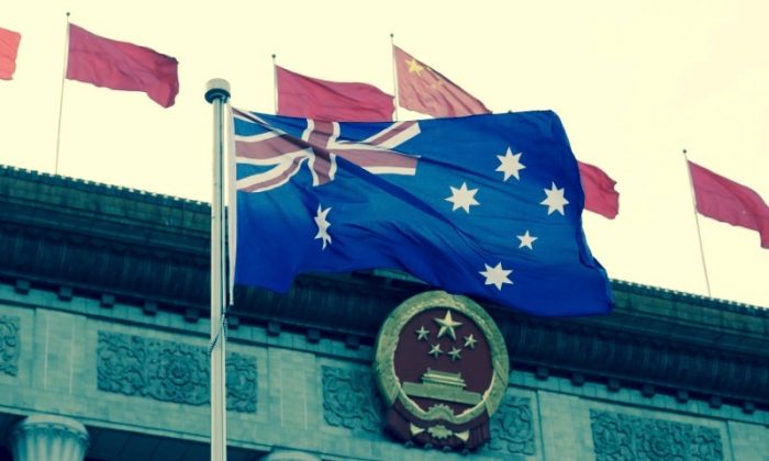 Australian flag flutters in front of the Great Hall of the People during a welcoming ceremony for Australian Prime Minister Malcolm Turnbull in Beijing, China, April 14, 2016. (Reuters/Jason Lee/File Photo)