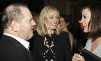 Gwyneth Paltrow Reveals Brad Pitt Threatened to Kill Harvey Weinstein in 1995