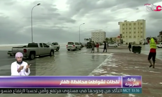 Five People Dead, 40 Missing in Yemen's Socotra After Cyclone