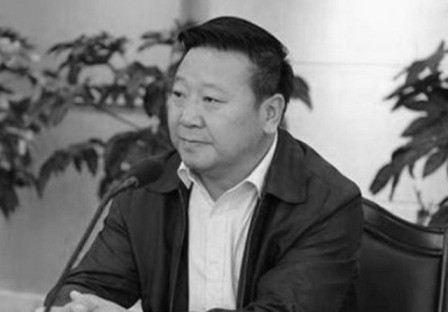 Lei Zhiqiang, former chairman of the Rural Credit Cooperative (an agency that issues credit) of Gansu Province, China. (New Tang Dynasty Television)