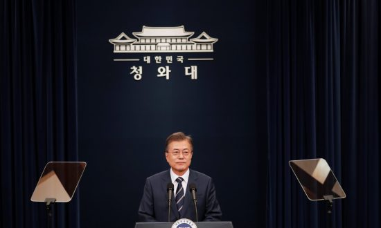 Nippon Steel: South Korea Is Going Rogue