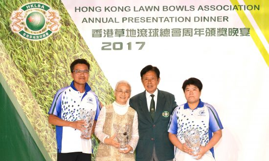 Hong Kong Lawn Bowls Association Announces Bowler of the Year Winners