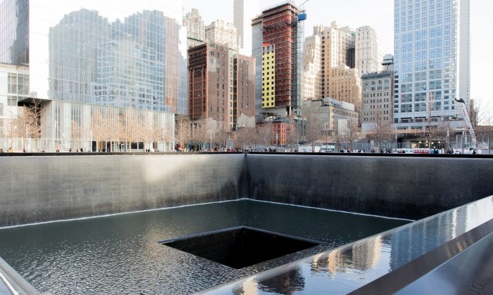 The 9/11 Memorial where the twin towers once stood. (Pixabay)