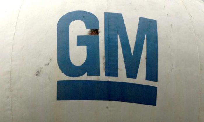 The GM logo is seen at the General Motors headquarters in Sao Caetano do Sul, Brazil March 13, 2018. (REUTERS/Leonardo Benassatto)