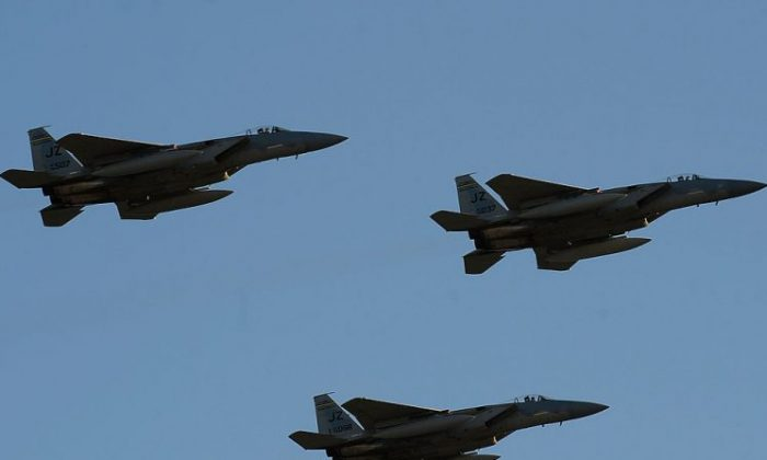 U.S.  fighter jet crashes off Japan coast