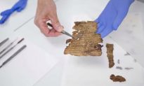 'Invisible Letters' Discovered On Dead Sea Scrolls